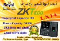 جهاز حضور وانصراف ماركة ZK Teco  موديل  LX14